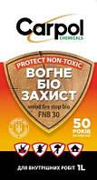 Вогне-біозахист для внутрішніх робіт Carpol protect NON-toxic FNB30 каністра 10л.