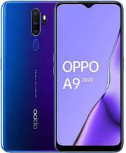"OPPO A9 2020 Space Purple 6,5"" 4/128Gb, Snapdragon 665, 3 камеры, 5000мАч, NFC смартфон оппо орро"