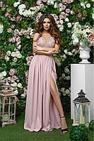 Длинное женское фрезовое платье с гипюром 42,44,46