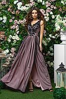 Длинное женское  платье с гипюром пюсового цвета 42,44,46