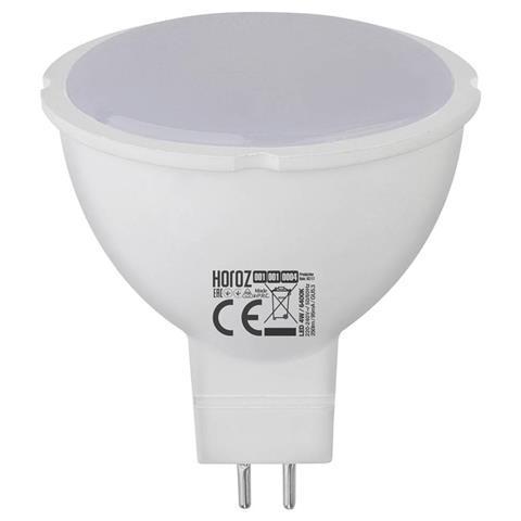 Лампа світлодіодна HOROZ ELECTRIC FONIX-4 SMD LED MR16 4W 6400K G5.3 250Lm 175-250V