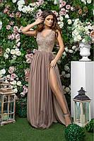 Длинное женское кофейное платье с гипюром 42,44,46