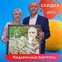 Картина в подарок - выжженный портрет (Подарок жене, мужу, подарок на свадьбу)
