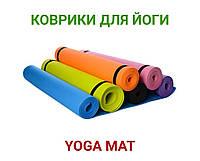 "Каремат, 5 Цветов Коврик ""Малыш Xl"" для спорта. 1750х600х4 мм. Коврик для йоги. Туристический коврик"