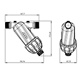 Дисковый промывной фильтр механической очистки Saleplas (Испания) 1'', фото 7