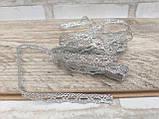 Красивая серебристая тесьма, ширина 1,5 см., длина 3 м., 25 гр., фото 2