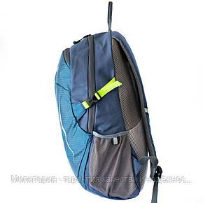 Рюкзак Crossroad Tramp TRP-035-blue, фото 2