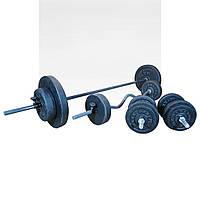 Комплект 70 кг | Штанга прямая и с W-образным грифом + гантели, фото 1