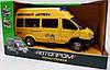 Машинка Школьный автобус (желтый) Автопром 7809