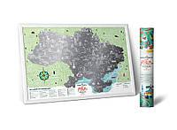 Скретч карта Travel Map Моя Рідна Україна эксклюзивное издание в тубусе 40 х 60 см