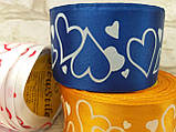 Лента атласная в сердечки 5 см,  1 метр-12 грн, фото 3