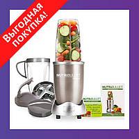 Многофункциональный кухонный профессиональный блендер NutriBullet 900W 10 000 оборотов