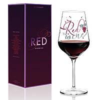 Бокал для красного вина от Kathrin Stockebrand, 580 мл, фото 1