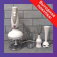 Кухонный Блендер 3 в 1 Promotec PM 586, 300Вт / Миксер