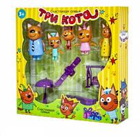 """Детский игровой набор N73-1 из серии \""""Три Кота\"""" с фигурками героев и элементами игровой площадки"""