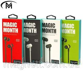 Вакуумні навушники Celebrat Magic Month D2