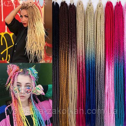 Синегальские косички плетение цветные  накладные косы Брейды цветные косички косы вплетение, фото 2