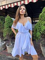 Женское летнее короткое белое желтое платье сарафан с запахом с воланами рюшами софт 42-44 46-48 молодежное