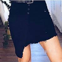 Женская юбка, стильная женская юбка, фото 1