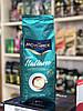 Кава в зернах Movenpick Gusto Italiano 1000 гр