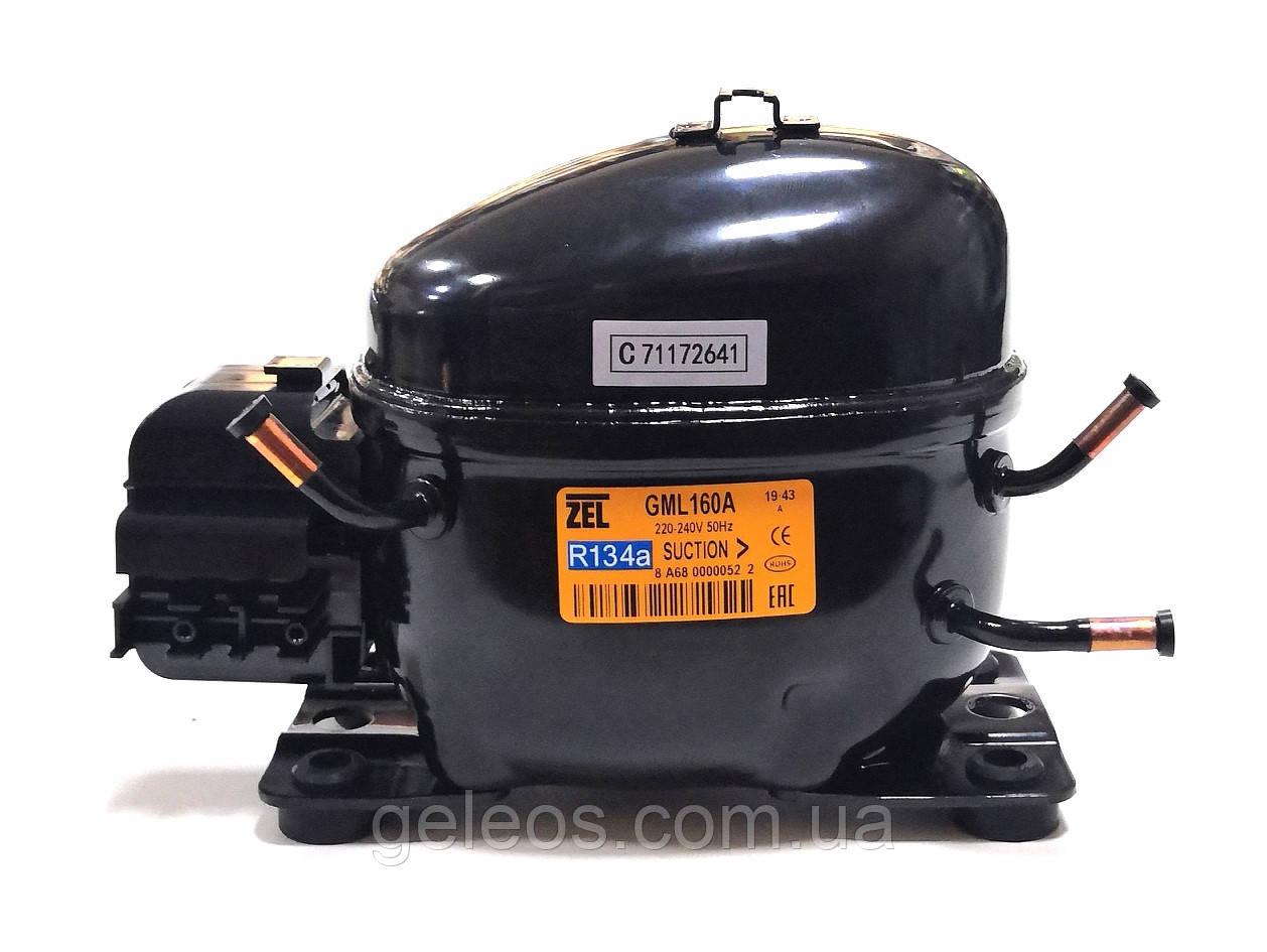 Компресcор ZEL GML 160A (R-134, 160wt) для холодильника