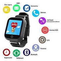 Детские умные GPS-часы  Smart Baby Watch Q100s Black, фото 3
