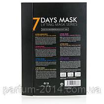 Набор тканевых лифтинг масок для лица и шеи 7 Days Lifting Mask Dizao, фото 2