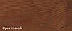 Кровать деревянная Челси 140-200 см (лесной орех), фото 3