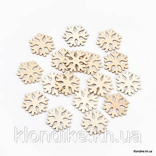 Кабошоны Деревянные, Вырезанные Лазером, Снежинка, 26×29.5×1.5 мм, Цвет: Светло-коричневый (20 шт.)