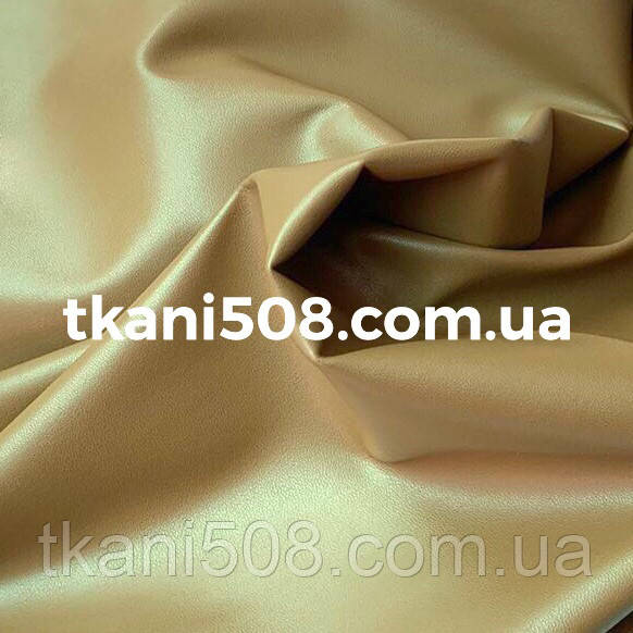 Стрейч кожа Горчичный (9)