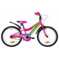 """Детский велосипед Formula 20"""" RACE рама-10,5"""""""" St 2020 малиново-зеленый с голубым (OPS-FRK-20-110)"""