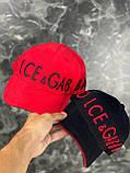 Брендовая бейсболка Dolce&Gabbana D9870 красная, фото 4