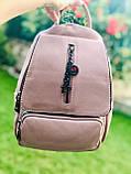 Кожаный рюкзачок, фото 2