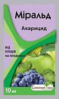 Миральд (акарицид) от клещей на плодовых 10 мл 238965
