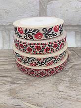 Тесьма с этно орнаментом, ш-2 см, 10 грн\1м