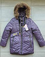 Куртка зимняя на девочку 140-164 размер, фото 1