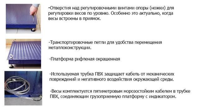 купить весы низкопрофильные зевс в Киеве. Харькове, Одессе