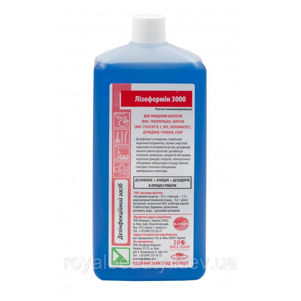 Лизоформин 3000 (для дезинфекции) 1л.