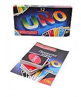 """Игра настольная  малая """"Uno"""" Danko Toys"""