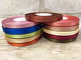 Лента атласная цветная 0,5 см 15 грн\моток, фото 4
