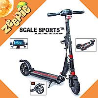 Электросамокат Scale Sports SS-01. Дисплей управления! Led-фонарик!