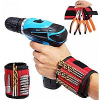 Магнитный браслет для инструментов