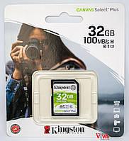 Kарта памяти Kingston SDHC 32GB Canvas Select Plus Class 10 UHS-I U1 V10 (SDS2/32GB)