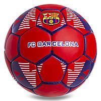 Футбольный мяч 5 размер БАРСЕЛОНА BARCELONA Ручной шов Красный (FB-0852)