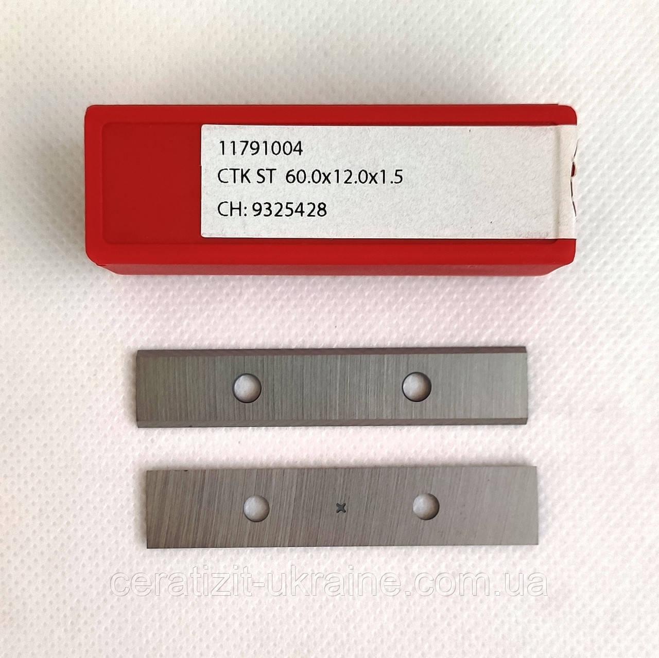 Ніж змінний тб/спл HW 60,0х12,0х1,5 CTOPP10