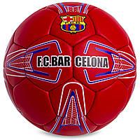 Футбольный мяч 5 размер БАРСЕЛОНА BARCELONA Ручной шов Красный (FB-0858)