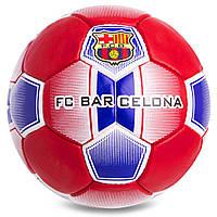 Футбольный мяч 5 размер БАРСЕЛОНА BARCELONA Ручной шов Красный (FB-0760)