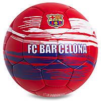 Футбольный мяч 5 размер БАРСЕЛОНА МЕССИ BARCELONA MESSI Ручной шов Красный (FB-0699)