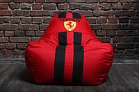 Красное Бескаркасное кресло мешок диван Ferrari, Феррари с логотипом