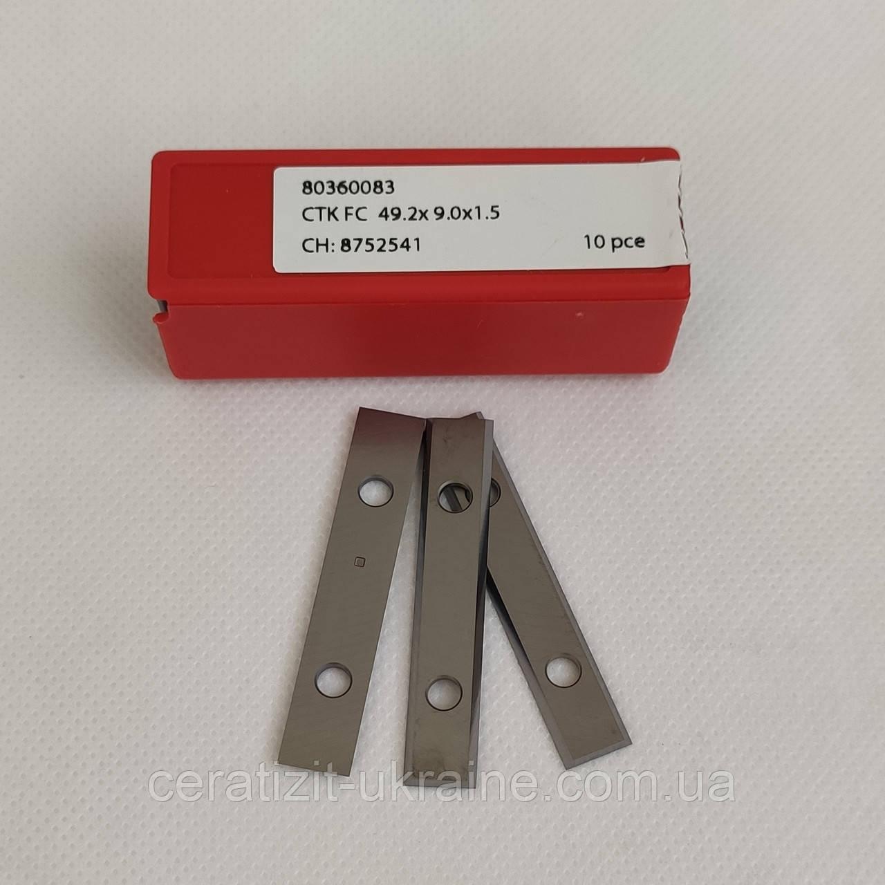 Ніж змінний тб/спл HW 49,2 х 9,0х1,5 KCR08